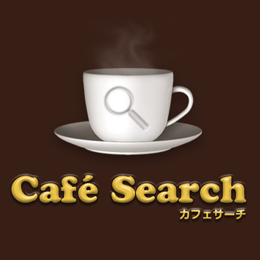 CafeSearch